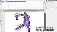 FLash cs5骨骼工具的运用视频教程【邢帅网络学院】