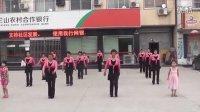 代庄327   广场舞 (快乐的玩吧)