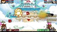 视频: 造梦西游3修改攻击打爆仙桃过福禄寿 一起玩QQ4545426