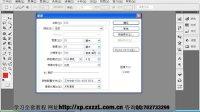 [PS]PS软件教程 PSCS5最新教程 photoshop教程