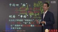 2013年广西政法干警笔试视频辅导,申论,如何把握材料的精髓