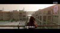 小時代2預告片曝光