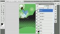 [PS]ps抠图教程 photoshopcs5平面教程 ps教程视频