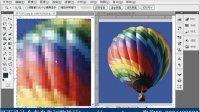 ps入门教程 ps抠图教程 pscs5教程 ps照片处理教程 平面设计教程
