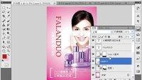 [PS]ps教程 pscs5技术教程 photoshop实例教程 ps教程