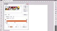 22.2 ps教程ps学习ps视频 精通画笔应用:时尚界面设计
