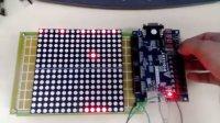 深圳大学信息工程学院集成电路专业大二学生FPGA作品