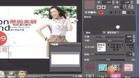 图旺旺广告设计软件教程-从模板中批量打水印