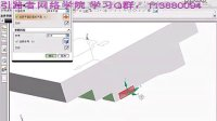 UG模具设计实例1-5.创建滑块零件 UG分模教程