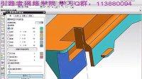 UG模具设计实例1-2.拆分零件表面与设置分型区域 UG分模教程