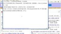 百度网盘资源搜索(网盘搜索)教程