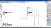 航天服装CAD电脑打版视频教程 第六节.选择工具线处理角处理