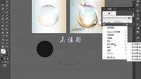[Ai]AI教程 illustrator CS6 AI实例教程海报设计五彩梦幻水珠