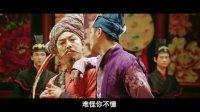 """藤椒鱼必须""""辣而不燥""""-乐事""""谁是你的菜"""" 第3集"""