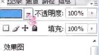 2013.7.31 PS《蝶恋妃》下部 授课:依依 录像:晶莲花