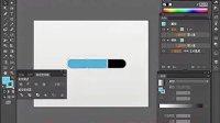 [Ai]AI CS6 illustrator基础视频教程 提高教程_UI篇_滑块UI设计