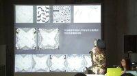 OCTLOFT2013新锐设计师邀请沙龙第四季主讲人:张圆圆