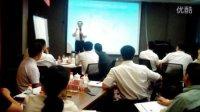 刘学民老师领导力与团队建设课程片段20130712_085330