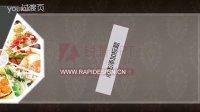 视频: 灰色花纹餐饮行业PPT模板