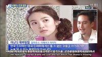 【中英字幕】泰版浪漫满屋 KBS 新闻报道 31-07-13