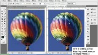 [PS]ps软件教程 photoshop视频教程 CS5培训教程 ps教程