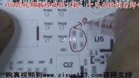 苹果4代振铃电路的工作原理和维修实例