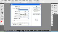 [PS]ps教程 ps入门教程 ps抠图技巧 ps视频 photoshop
