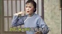 吕剧《李二嫂改嫁》选段:关房门(高静)flv