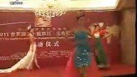 世界旅游小姐西南赛区回顾:《世界旅游小姐川南赛区自贡启动》