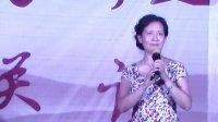 视频: 靖江锡剧之家QQ群演唱会上