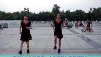 视频: 曲阜舞动人生广场舞《劲爆迪斯科60步》QQ;100266291