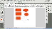 [PS]PS教程 adobe photoshop PS在线教程视频