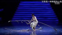 《一根羽毛的重量》(Sanddornbalance)Miyoko Shida RIGOLO 高
