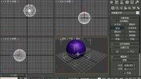 3dmax视频教程 3dmax建模视频教程 3dmax室内设计4