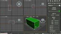 3dmax视频教程 3dmax建模视频教程 3dmax室内设计3