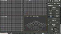 3dmax视频教程 3dmax建模视频教程 3dmax室内设计5