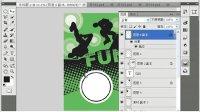 [PS]PS系列 pscs5技术教程 photoshop ps实例教程