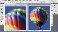 [PS]ps基础 CS5 PS入门到精通 ps进阶教程 Photoshop视频 详解分辨率2