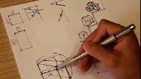 产品设计手绘系列基础教学视频—— 掌握比例