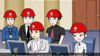福州做动画公司-福州做动漫公司-福州flash动画公司-福州