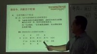 最新双色球定胆教程【针法QQ:460888108】_总代绣技巧视频锁图片