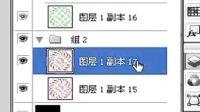 2013年8月5日学图老师主讲ps制作万花筒