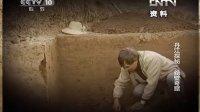 丹江探秘之绝壁奇窟