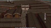 马江古堡(下)