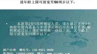 2013年深圳户口办理条件