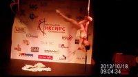 上海轩依钢管舞——蒙老师 香幼阁在线视频相关视频