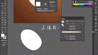 AI视频教程_AI教程_AI实例教程_海报设计篇_质感椭圆2