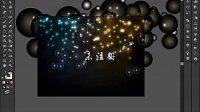 AI视频教程_AI教程_AI实例教程_海报设计篇_雪夜