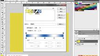 [PS]《PhotoshopCS5视频教程全集》92-渐变颜色