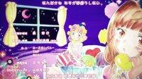 0706 Fantasista Doll 幻想玩偶 ED